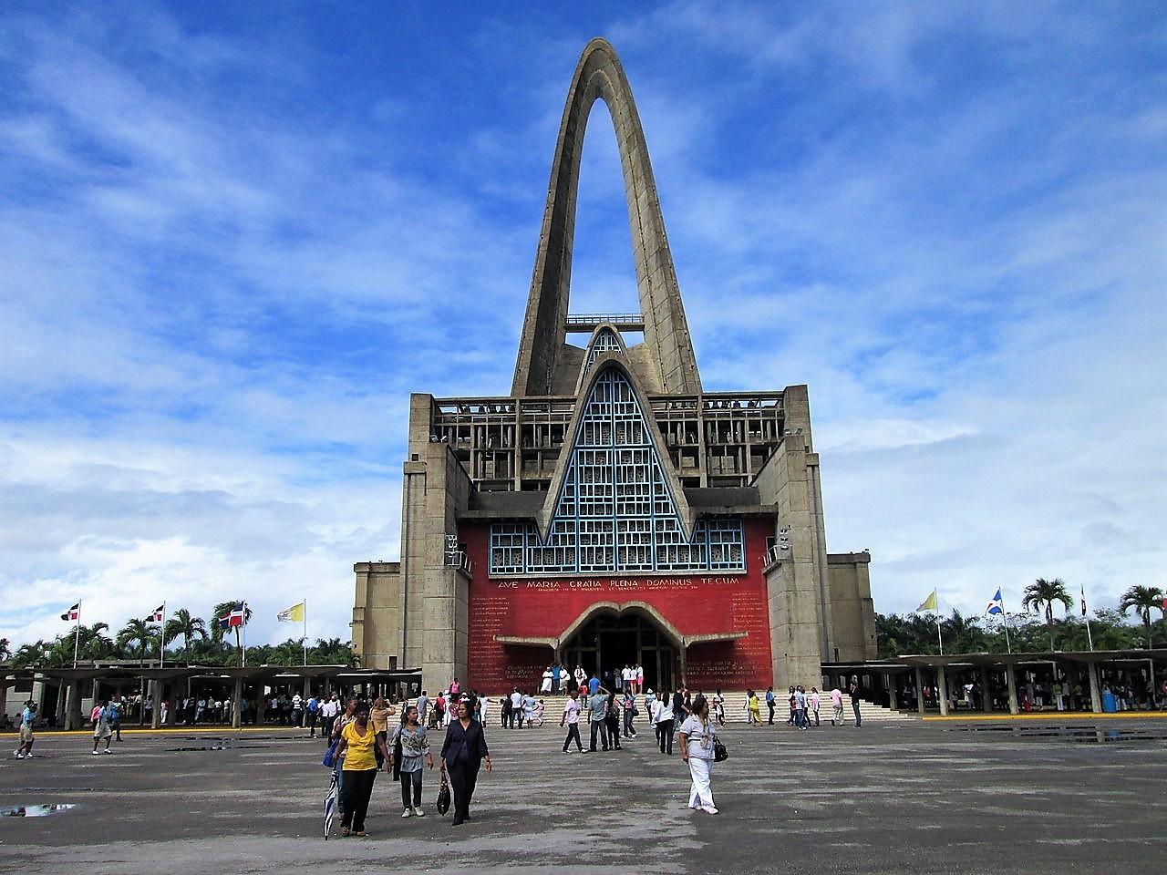 Basílica Nuestra Señora de la Altagracia (Higüey)